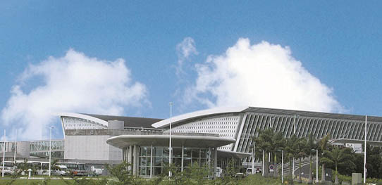aéroport Guadeloupe